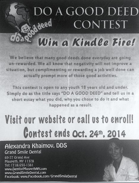 Do a good deed essay contest