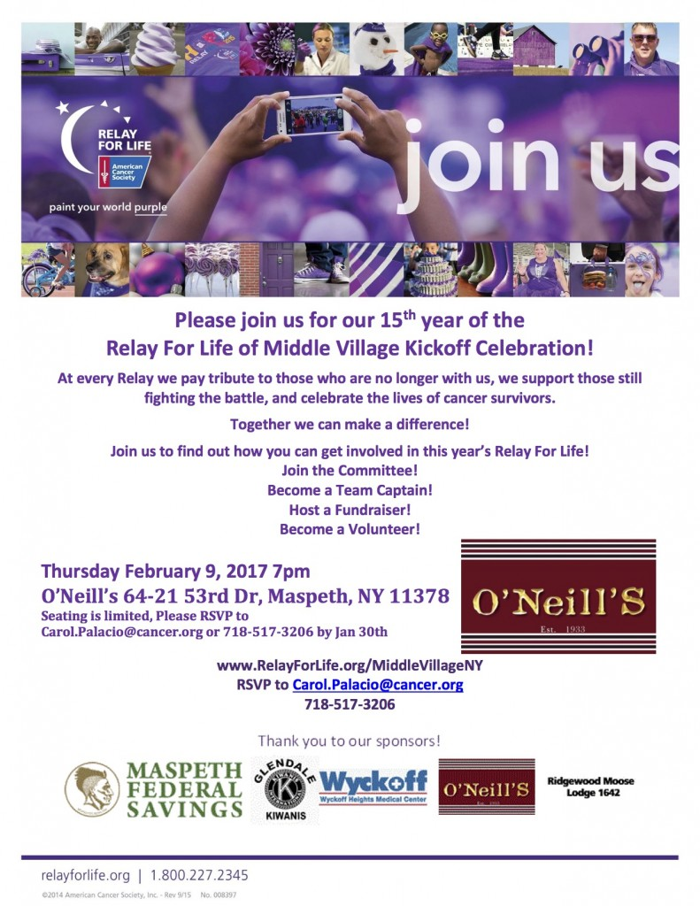 Relay For Life of Middle Village Kickoff 2017 Invitation